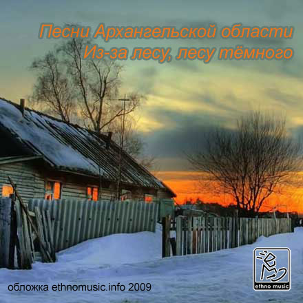 Жанр народная песня русская народная